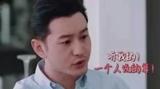 《友情以上》曝真心特辑 彭昱畅章若楠为爱发声