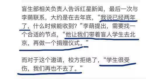 杨幂诈捐实锤?官媒:诈捐艺人不能参评中华慈善奖