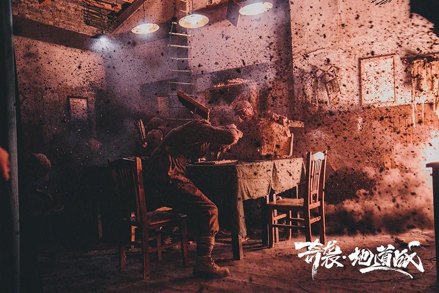 《奇袭•地道战》定档8月7日 (3).jpg