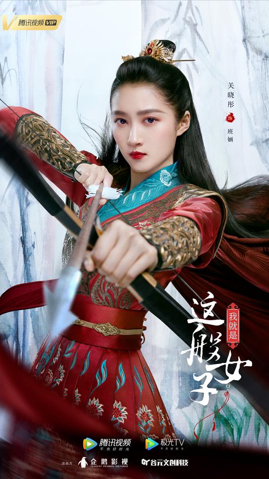 电影《我就是这般女子》迅雷电影4K.HD国语中字1080p.HD下载