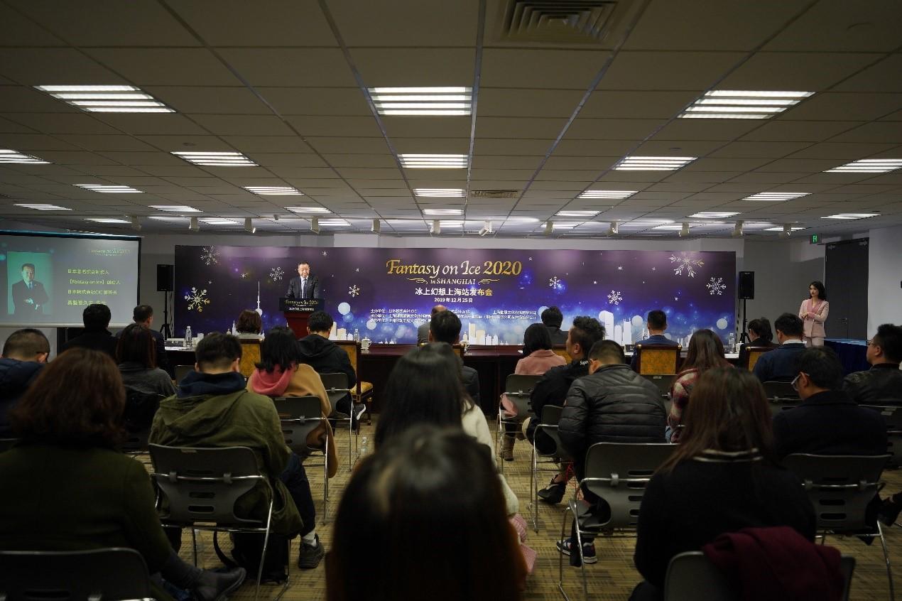 Fantasy on Ice2020冰上幻想即将开启 冰上舞台首次登陆中国