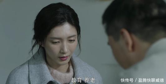《三十而已》:张志被王漫妮拒绝,这样的好男人其实最危险