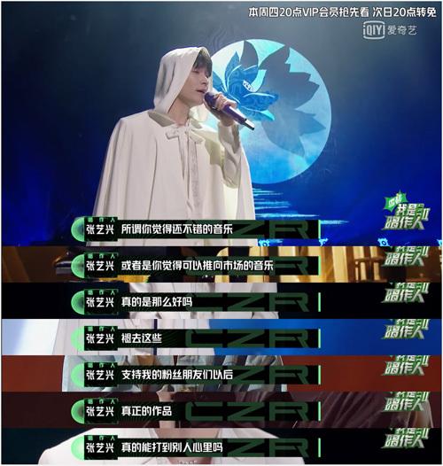 《我是唱作人2》第二期 (1).jpg
