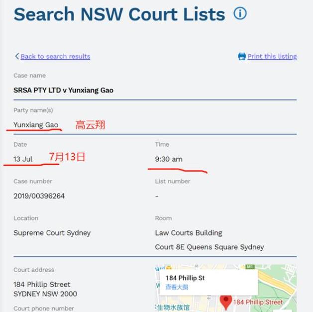 高云翔卷入新官司 遭澳洲房产商首诉追讨近700万